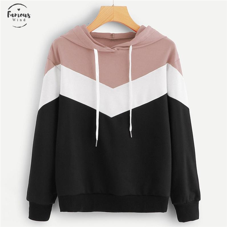 Casual Colorblock Schnür-Sweatshirt Langarm Sweatshirts Tops Herbst-Frauen Active Wear Pullover Drop Shipping