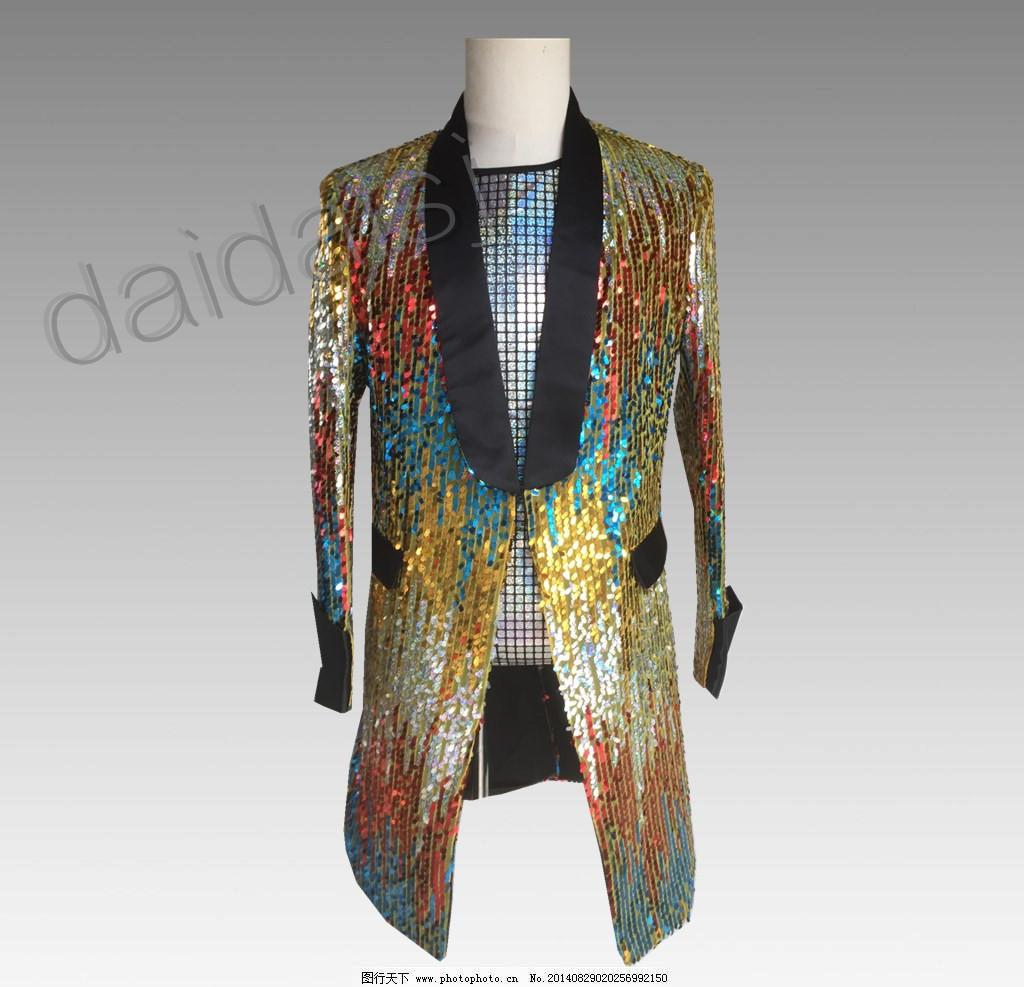 11ae7393680b6 2019 Mens Sequins Bling Rainbow Colors Long Suit Blazer Bar Coat Dress  Formal Dress Show DJ Club Plus Size From Workwell