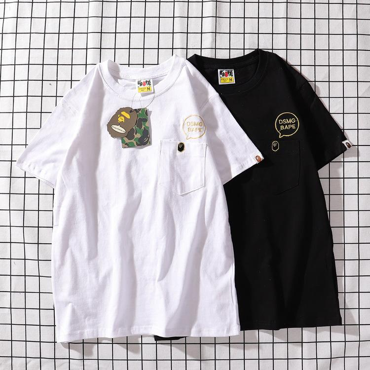 a5a9cc9413a Leisure Time Yuan Hou Short Sleeve T T Shirt Bottoming Blouses Street  Lovers Paragraph Minimalism Men And Women Short Sleeve T T Shirt Shirts  Funny Designer ...