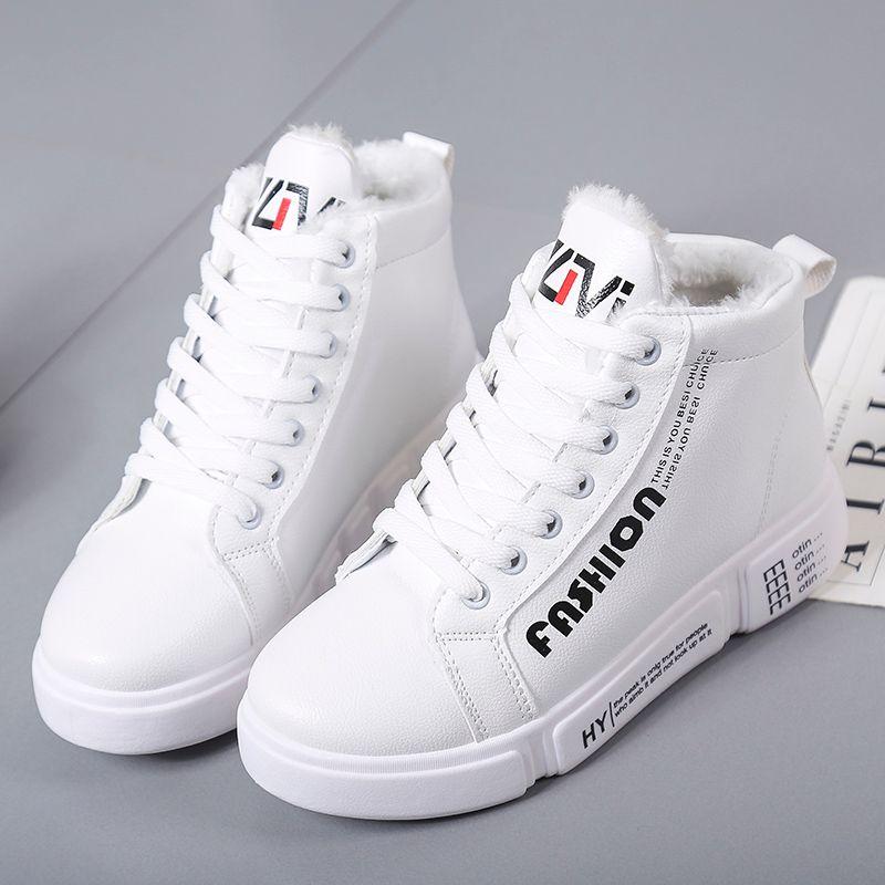 more photos 5eae0 0b053 Acheter Chaussures D    escrime Grandes Chaussures Montées Épaisses Et  Dentelées Pour Femmes 2 Couleurs Taille 36 44 De  99.9 Du Wencull    DHgate.Com