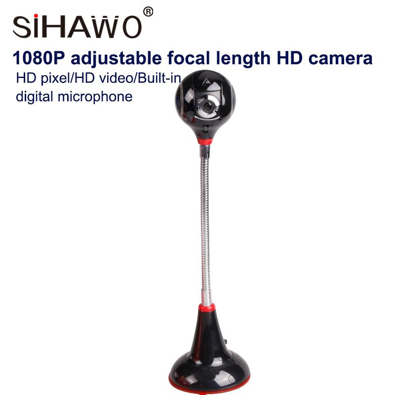 HD 1080P Desktop Computer Vertical Camera 1920*1080 USB Driverless Software Portrait Collection Take Photo Video BuiltMicrophone