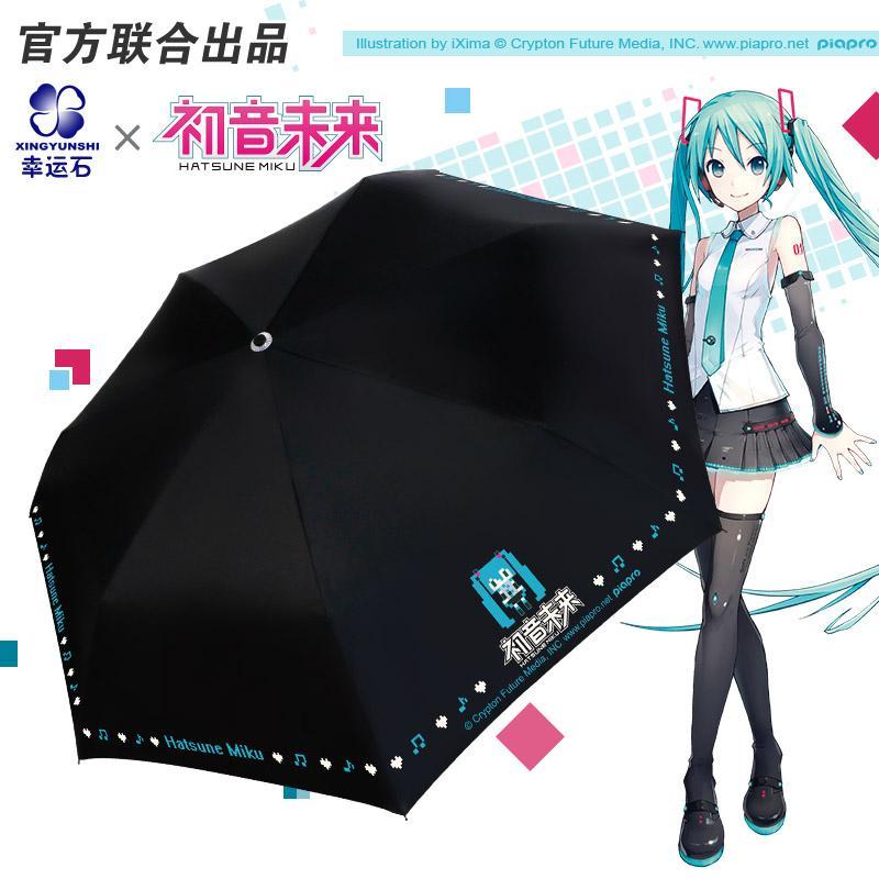Naruto Anime Manga Taschenschirm Regenschirm Schirm Neu Sammeln & Seltenes Manga & Anime