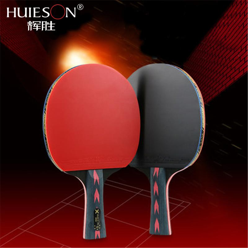Huieson Upgraded 5 Star Carbon Table Tennis Racket Set Lightweight Powerful Ping  Pong Paddle Bat with Good Control C18112001 Online with  44.1 Piece on ... 5366158e49