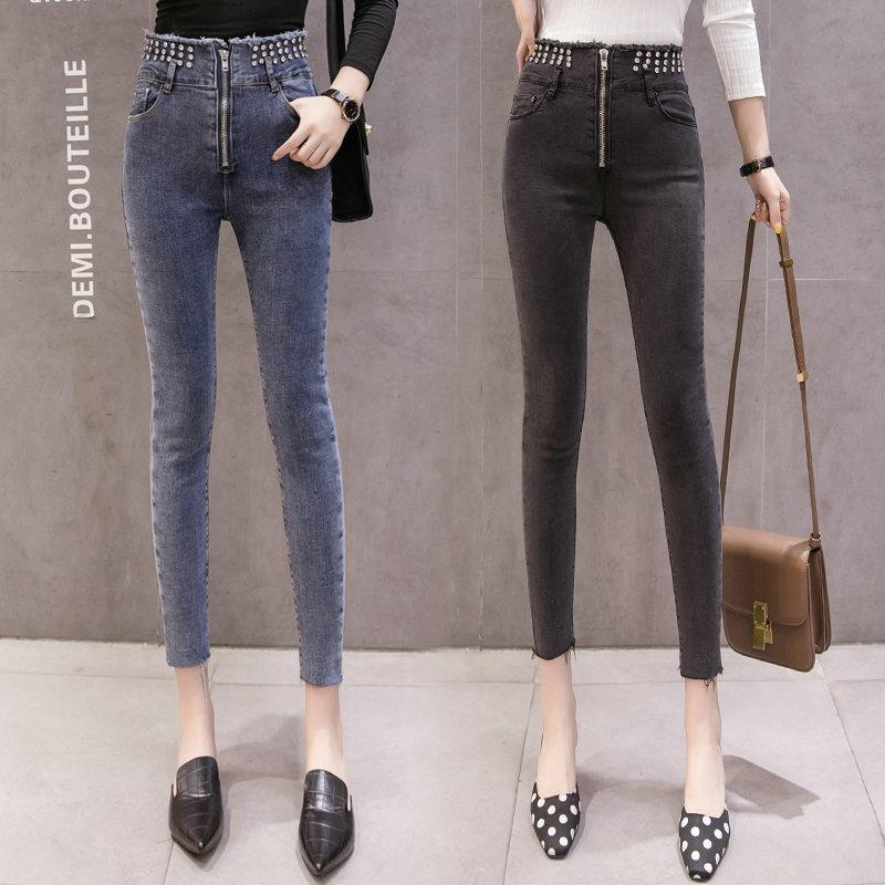 Vaqueros Nueva Compre Pantalones 2019 Mujer Moda 5qfvwRAf 38abe4e3d1a
