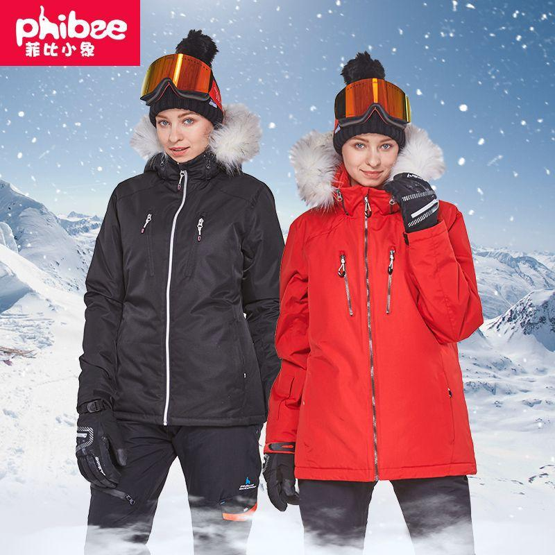 1087010752 2019 Winter Ski Suit Women Brands 2018 High Quality Ski Jacket And Pants  Snow Warm Waterproof Windproof Skiing And Snowboarding Suits From  Onecherry