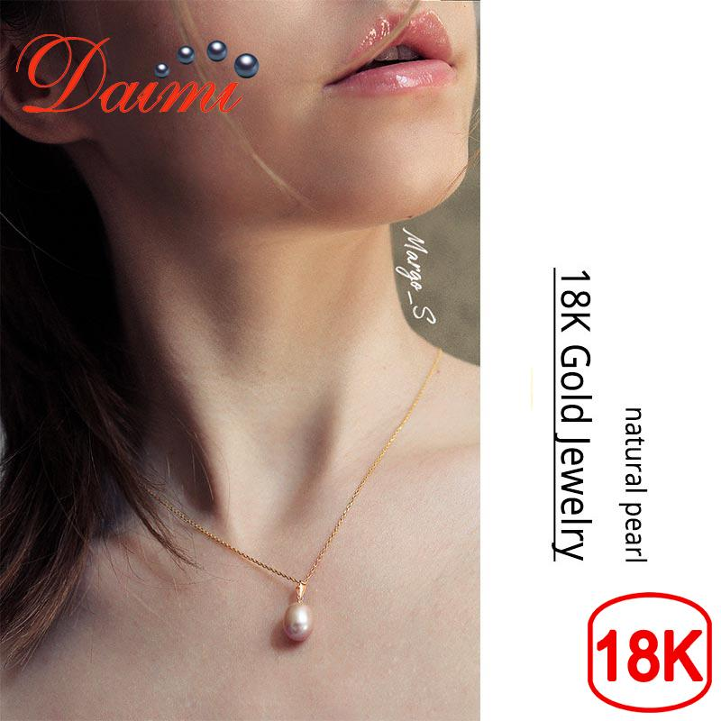Daimi 18k Yellow Gold Pendant About 9mm Freshwater Pearl Pendant Necklace Fine Jewelry J190519