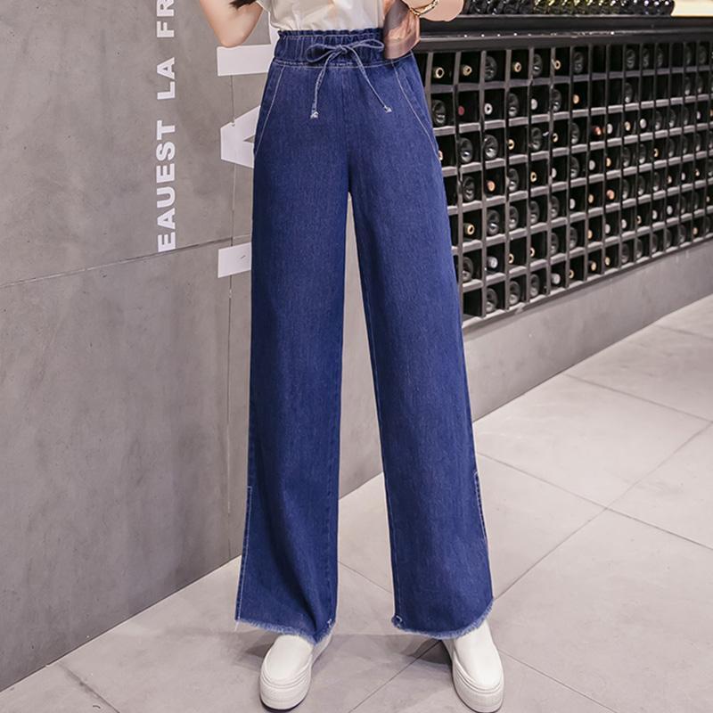 91ebb1435f70b Großhandel Frauen Breite Beinhosen 2019 Frühling Sommer Weibliche Mode Hohe Taille  Lose Jeans Casual Hosen Plus Größe Denim Hosen Büro Dame Von Tuhua, ...