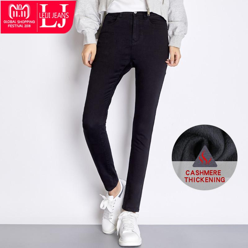 e596970fb58 2019 LEIJIJEANS 2018 Fleece Thicken Black Winter Jeans Plus Size Velvet  Women Jeans L 6XL Skinny Add Wool Thick Pencil Jeans 7148R D18111403 From  Lizhang02