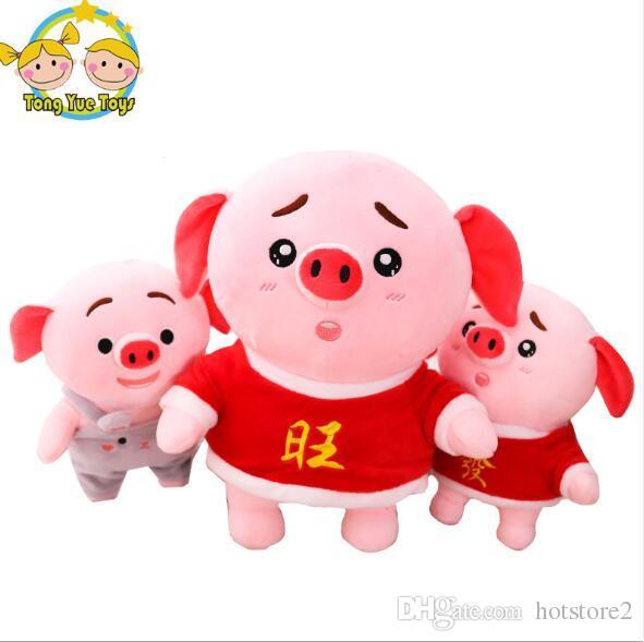 Großhandel Großhandel Neujahr Geschenke Schwein Jahr Maskottchen