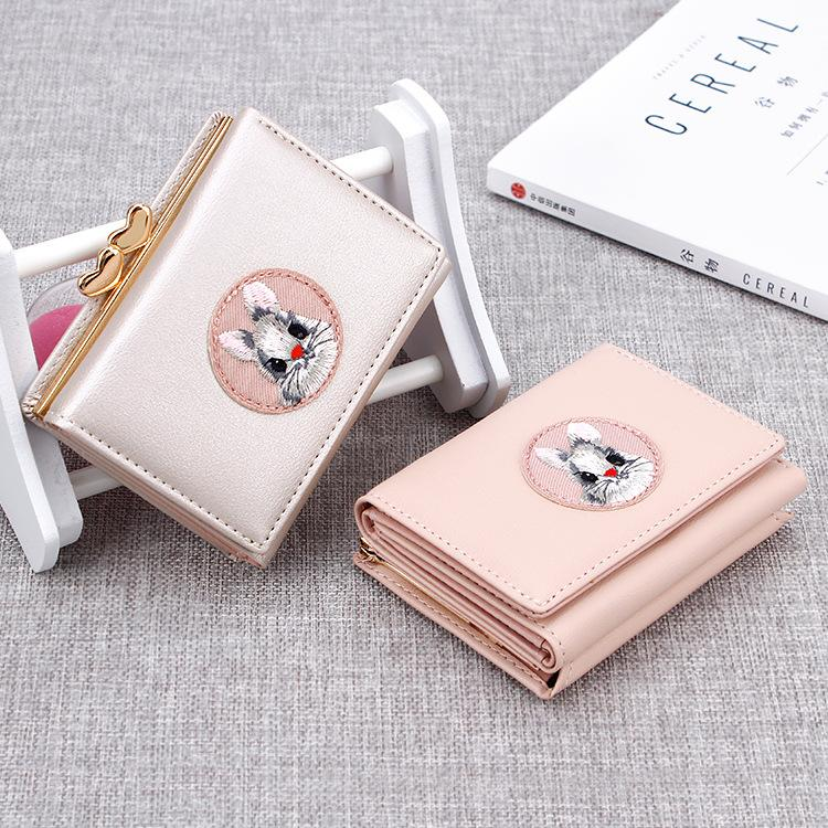 High Quality Cute Rabbit Women Wallet Fashion PU Leather Purse Ladies Card Bag For Women Money Clip Box Wallet