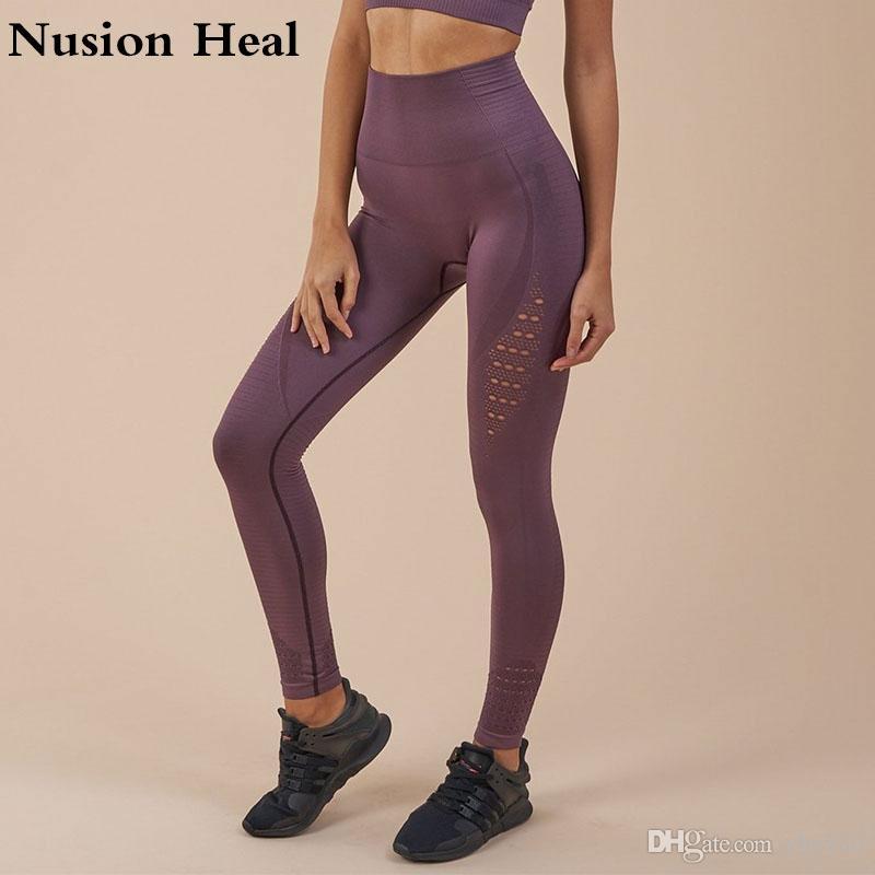 a64aaaafae 2019 19 Super Stretchy Gym Tights Energy Seamless Tummy Control Yoga Pants  High Waist Sport Yoga Leggings Purple Running Pants Women #874598 From  Yhx520, ...