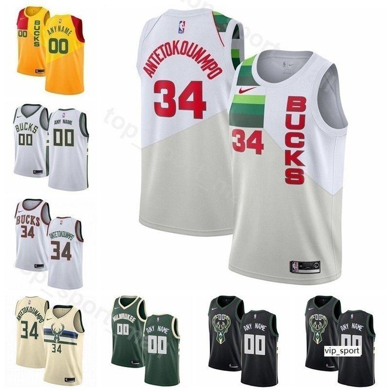 ddae5bc7904 2019 Print Men Kid Lady Milwaukee Basketball Bucks Giannis Antetokounmpo  Eric Bledsoe Khris Middleton Malcolm Brogdon Nikola Mirotic Jersey Shirt  From ...