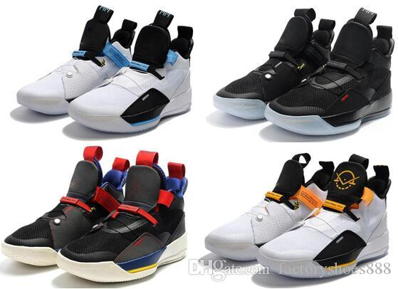 999d719be4a068 Outdoor 33 33s Basketball Shoes Sneakers Mens Man Men 2019 Visible Utility Future  Flight Guo Ailun Tech Pack XXXIII PE Chaussures Sport 33s Shoes 33 Shoes ...