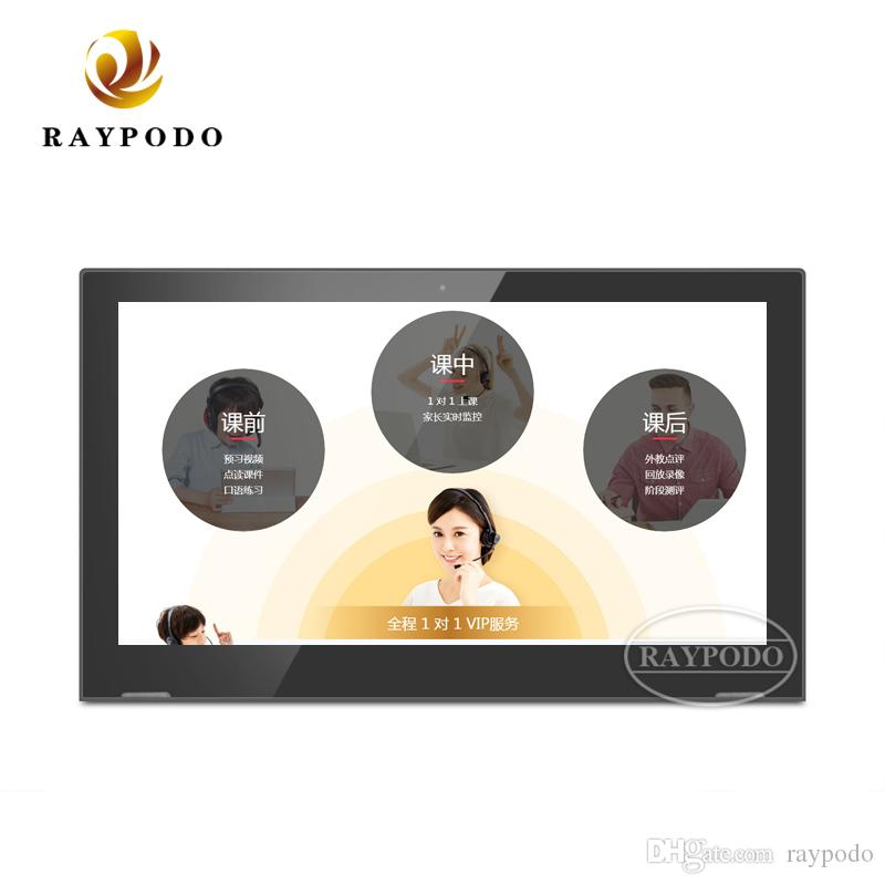 "Raypodo 7"" 10.1"" 13.3"" 15.6 inch L type Android tablet PC with capacitive touch RJ45 USB HDMI output interface"