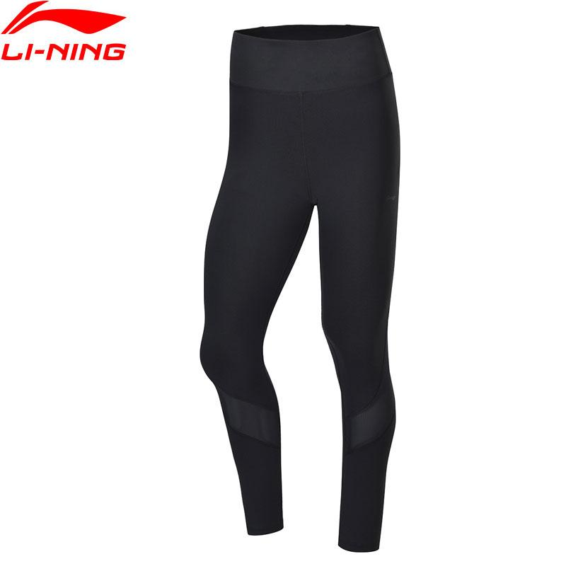 2aaf6a044cd20b 2019 Women Running Base Layer Pants Elastic Tight Fit Nylon Spandex ...