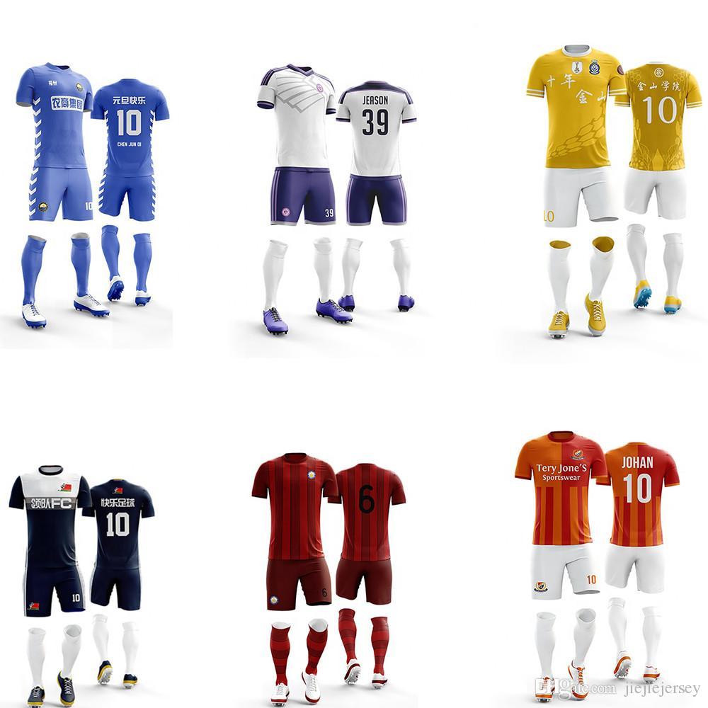9b80ba6a32d Custom Men's blank short sleeve soccer jersey men football jerseys adult  plain soccer uniforms customize any logos sports Futbol kits