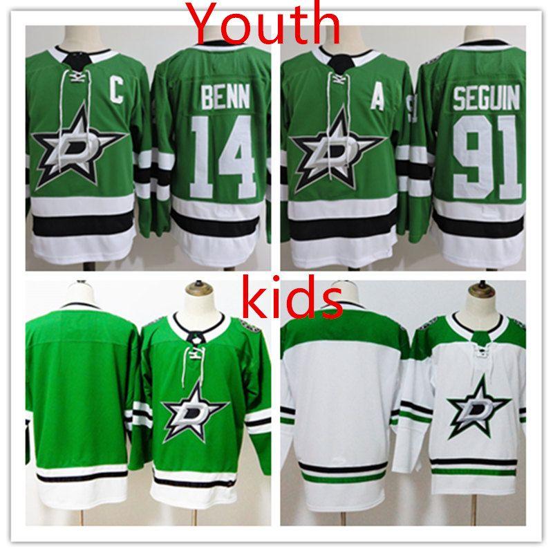 reputable site 31ba5 f22ae Youth Dallas Stars Jamie Benn Jersey Kids 91 Tyler Segui Dallas Stars 25th  Centennial Patch Jersey