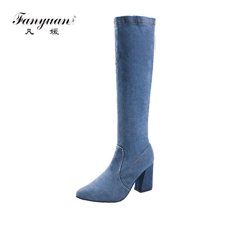 c4ee7742b3 Compre Fanyuan Primavera Fetiche Mujer De Tacón Alto Rodilla Botas Maduras  Punta Estrecha Denim Botas Damas Vestido   Fiesta Desgaste Zapatos De  Tacones ...