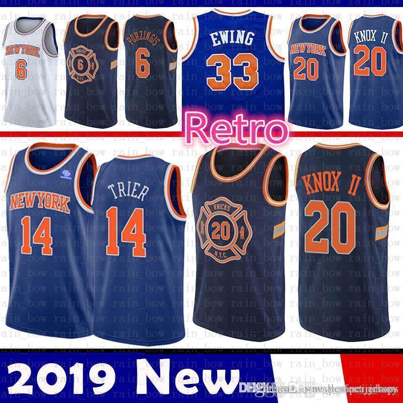 2edfa146cbd 2019 New York Jersey Knicks Kevin 20 Knox II Allonzo 14 Trier ...