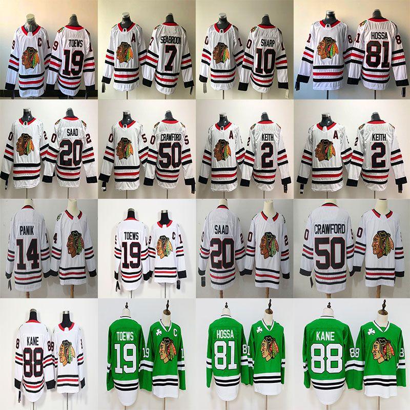 49d1ae710 2019 Winter Classic Chicago Blackhawks Hockey 19 Jonathan Toews 88 Patrick  Kane DeBrincat Keith Clark Griswold Hossa Corey Crawford Jersey Online with  ...
