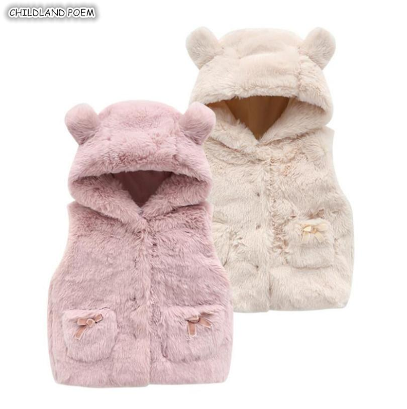 1730bd8d2 Baby Vest Faux Fur Girls Waistcoat Thicken Baby Outerwear Coat For ...