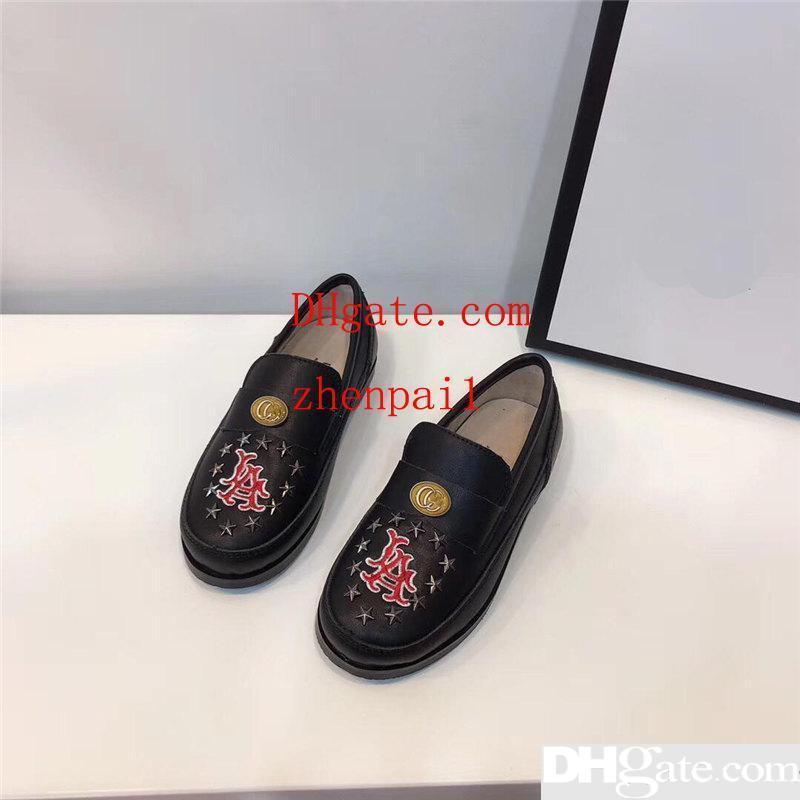 Designer Wedding Dress for Boys High quality Embroidery Black Leather Shoes Trendy Boys Slip-on Sneakers Little Kids Footwear