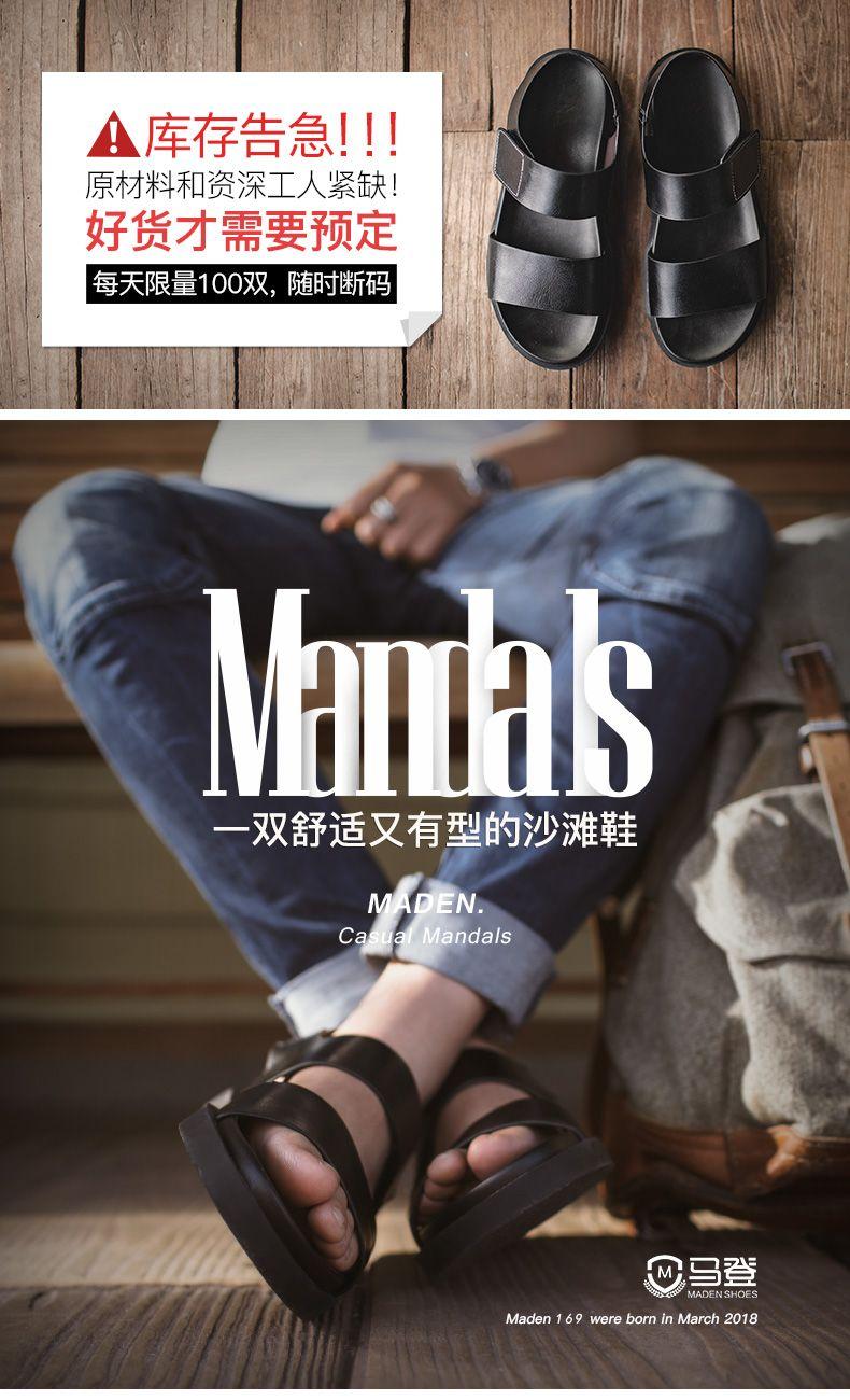 742dfca952e3 Summer Haruki Sandals Men S Leather 2018 New Men S Korean Version Of  Leisure Open Toe Anti Skid Beach Shoes Men S Shoe Tide Wedge Booties Saltwater  Sandals ...