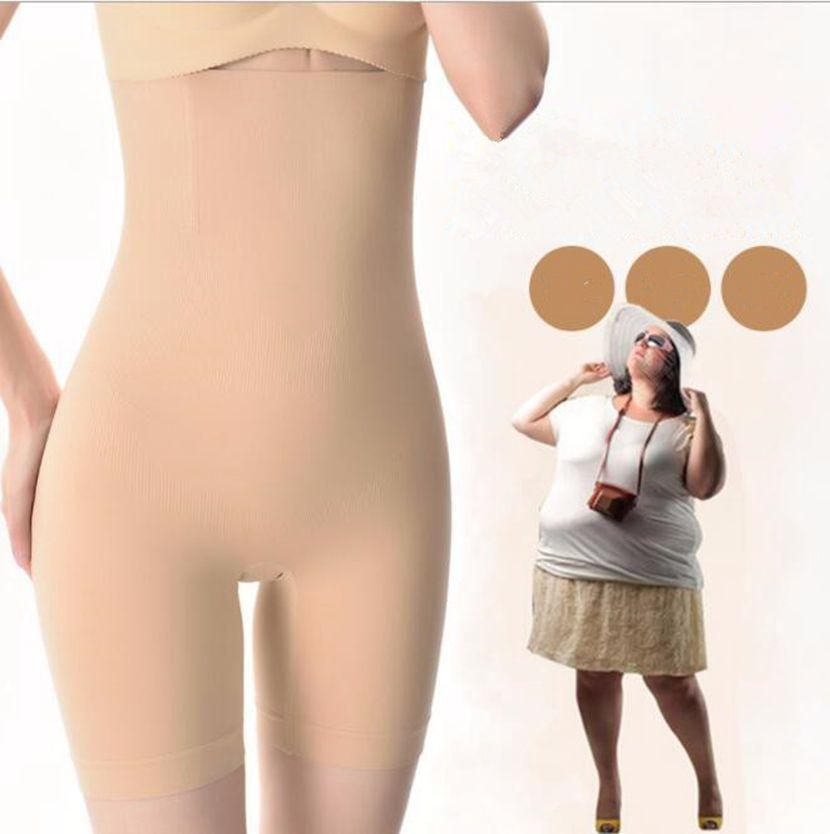 e051400b43 2019 Women Tummy Control Panties High Waist Body Shaper Seamless Belly  Waist Slimming Pants Panties Shapewear KKA6421 From Good clothes