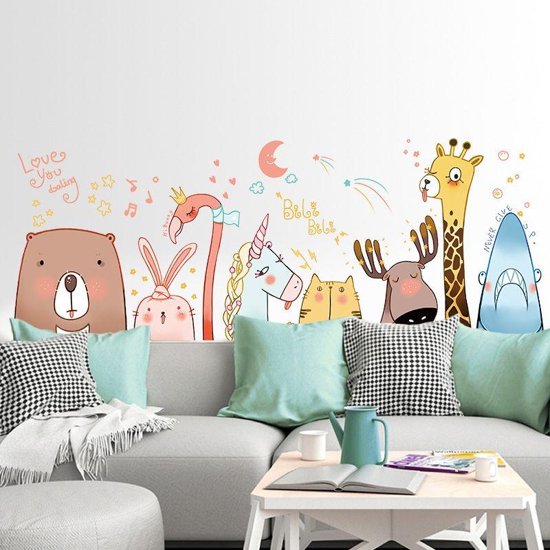 Autoadesivo della parete del fumetto animale divano TV camera da letto  soggiorno sfondo decorazione adesivo rimovibile carta da parati