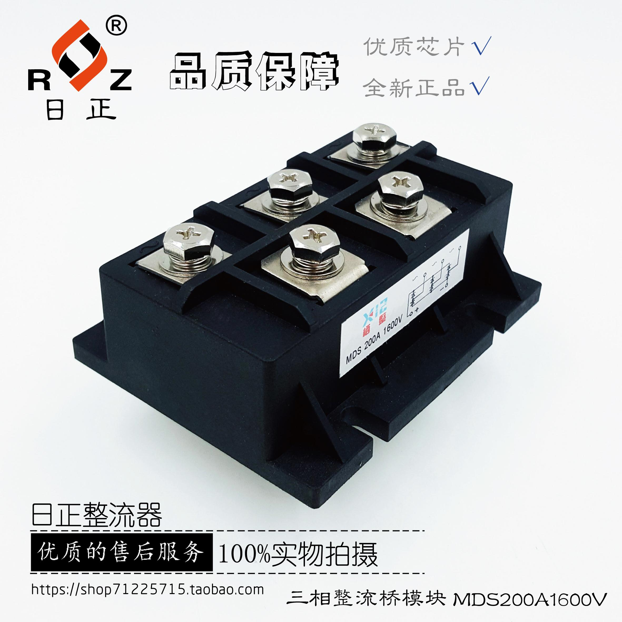 2019 Brand New Product Three Phase Rectifier Modules Circuit Bridge Mds20011600v High Quality Foot Power From Xwj829 2634