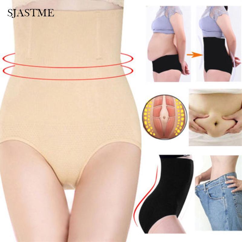 4124d54b9986 Women's High Waist Slim Control Panties Body Shaper Briefs Shapewear  Underwear Postpartum Shapers Ladies Sexy Lift Hip Briefs