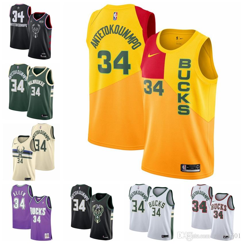 best service 925a8 9ab9f 2019 34 Giannis Antetokounmpos Bucks Jersey The City Milwaukee 34 Ray  Allens Basketball Jersey NEW