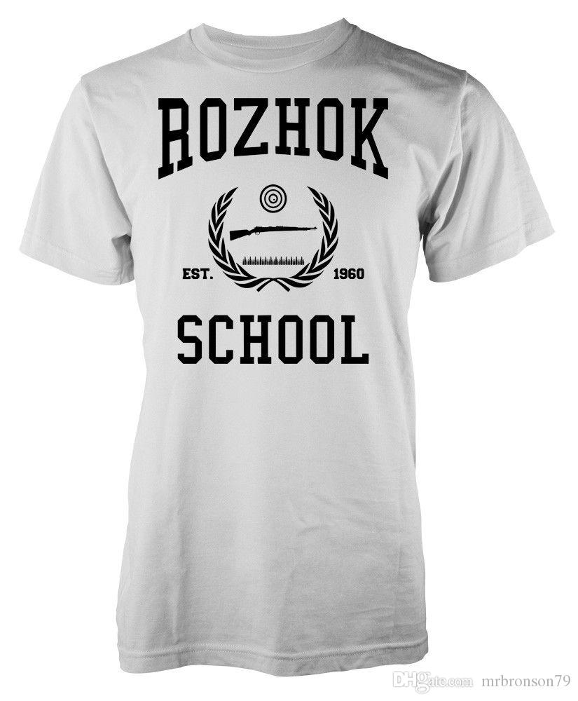 PUBG Player Unknown Battleground Rozhok Sniper School adult t-shirt