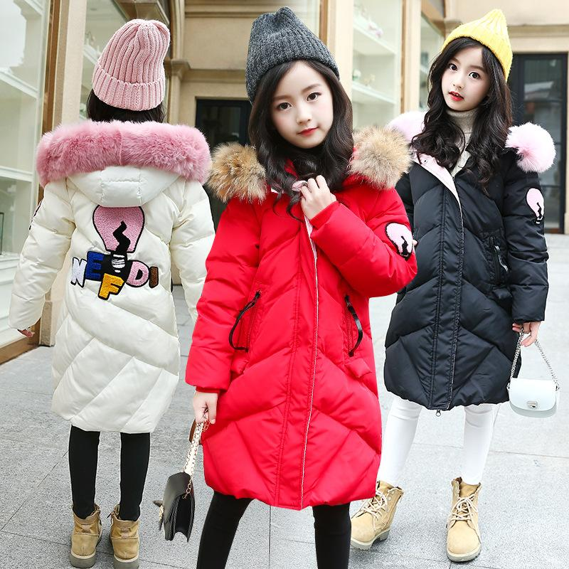aca616b05 Girls Winter Cotton Padded Coat Kids Thick Warm Hooded Jackets Kid ...