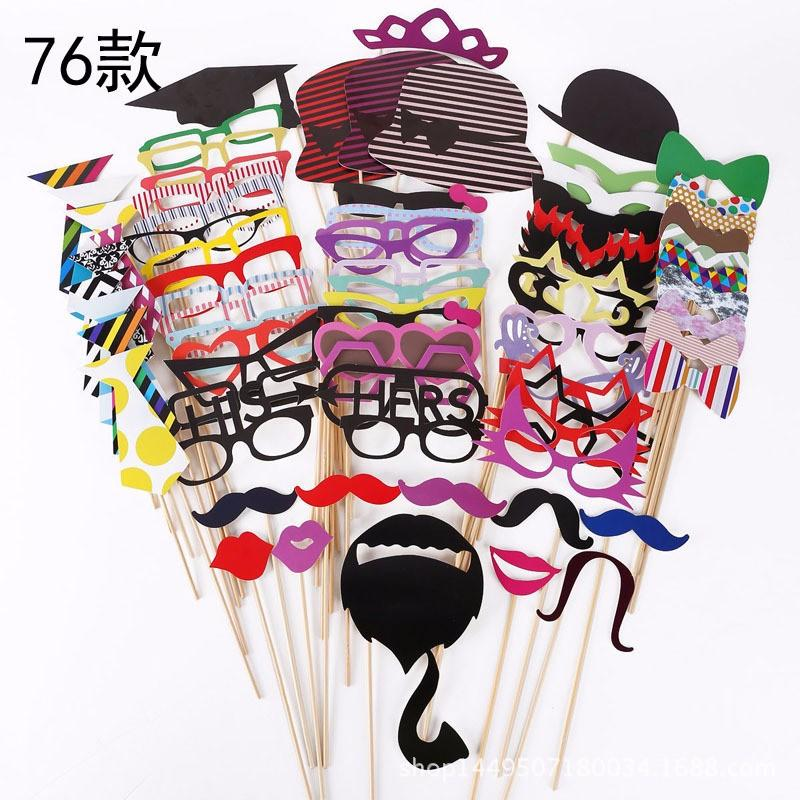 NEW 2017 Mustache Lip Glass Mask for Fun Favors Photobooth Photocall Wedding Photo Booth Props Party Decorations Supplies