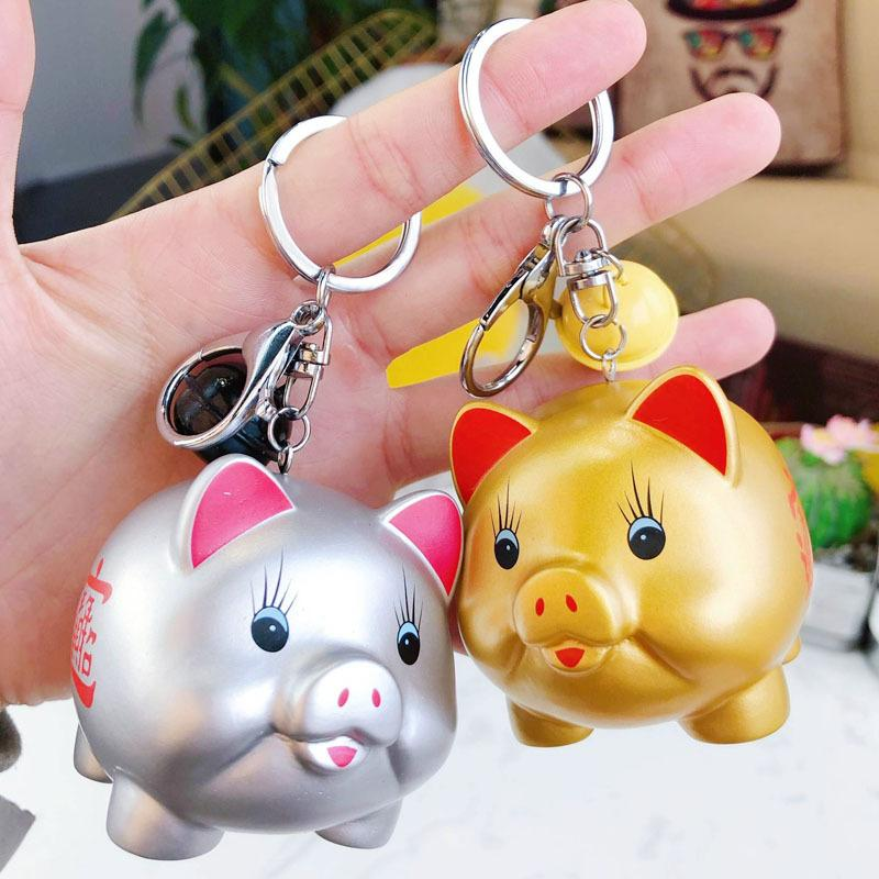 Toys & Hobbies 1 Pc Cute 2019 Mascot Gold Silver Pig Fur Ball Keychain Cartoon Animal Pig Plush Keychain Bag Pendant For Kids Plush Toy At All Costs Stuffed Animals & Plush
