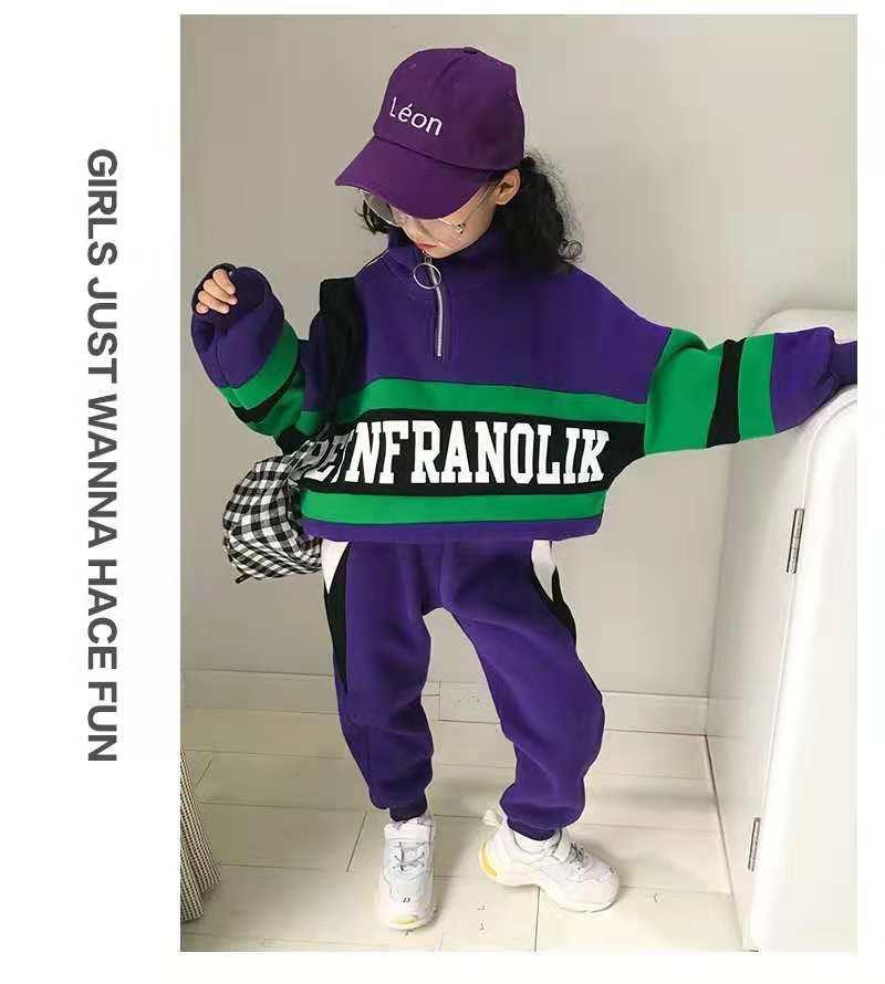 Compre Conjunto De Ropa De Moda Para Niños 00bfb94280a