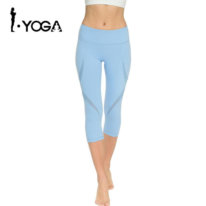 983912124a81d 2019 Sports Tights Capris Gym Slim Yoga Pants High Waist Stretch Workout  Leggings Sportswear Clothes Fitness Trousers For Women C19041702 From  Xiao0002, ...