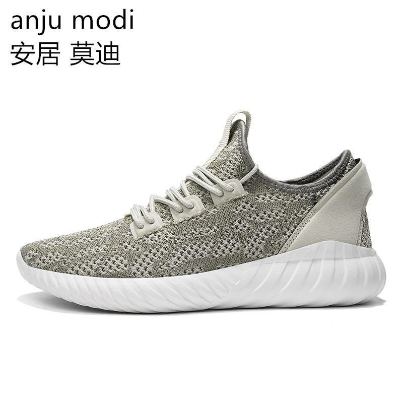 8967242e6 Compre Anju Modi Zapatillas De Running Para Hombre Verano Nuevas Zapatillas  De Deporte Para Hombre Con Cordones De Zapatillas De Running De Bajo Precio  ...