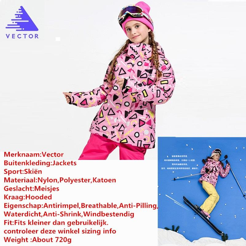 467786ef5 2019 VECTOR Winter Warm Outdoor Child Snow Coats Kids Ski Jacket ...