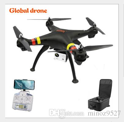 multi function four axis aircraft