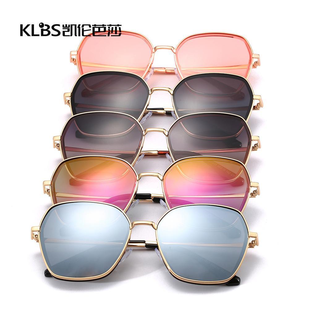 15051988c2ac New Sunglasses Female Korean Version Of The Metal Polarizer Fashion Trend  Glasses High End Men'S Sunglasses Wholesale 1939 Spitfire Sunglasses Native  ...