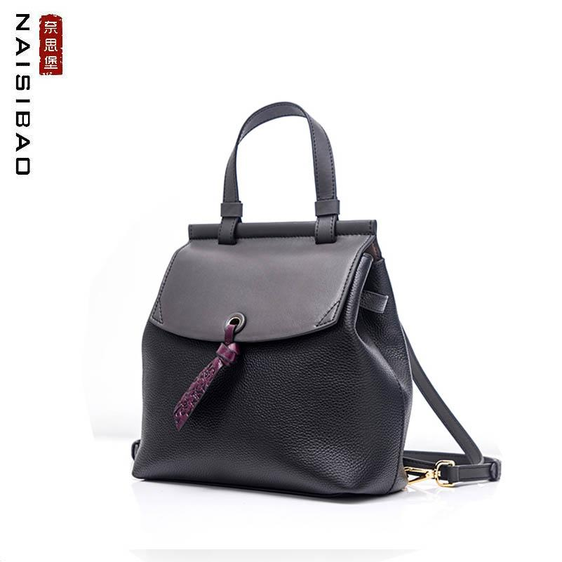 c172ff2971ee NAISIBAO 2019 New women Genuine Leather bag Embossed top cowhide fashion  luxury tote designer women leather backpack