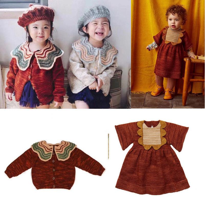 5973ef52a5e9b3 2019 New Spring Kids Sweater Bobo Choses Boys Clothes Baby Girls Knitwear  Coat Lace Sleeve Dresses Children Clothing Outweasr Sweaters For Boys  Knitting ...