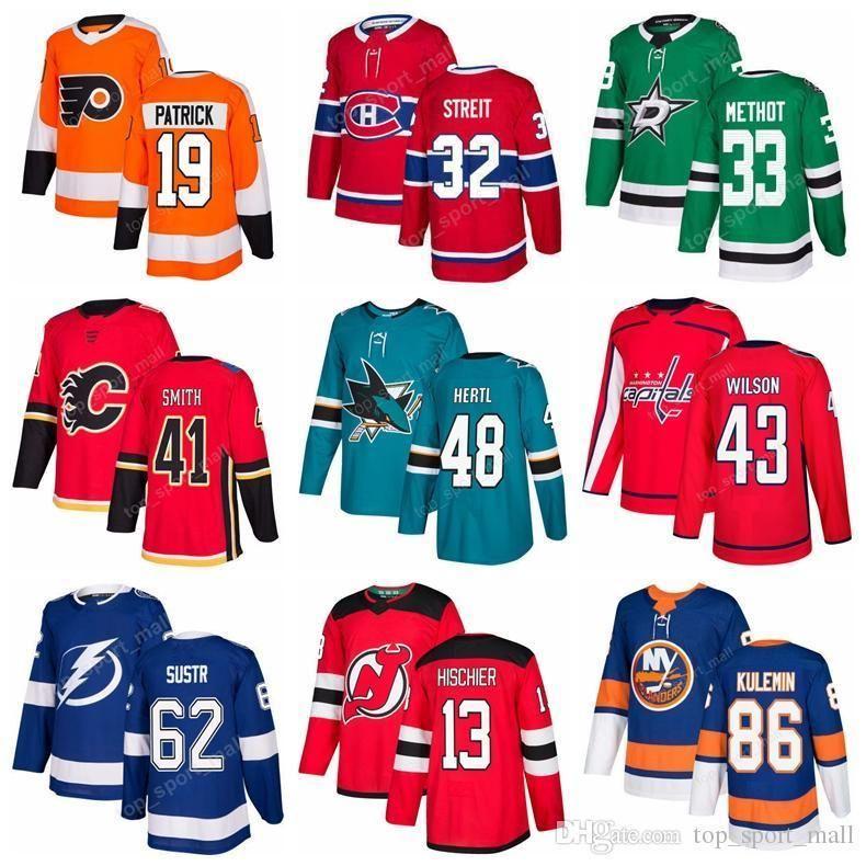 new arrival 824e4 403f9 Hockey Draft Pick New Jersey Devils 13 Nico Hischier Jersey Philadelphia  Flyers 19 Nolan Patrick Dallas Stars 33 41 Miro Heiskanen Men