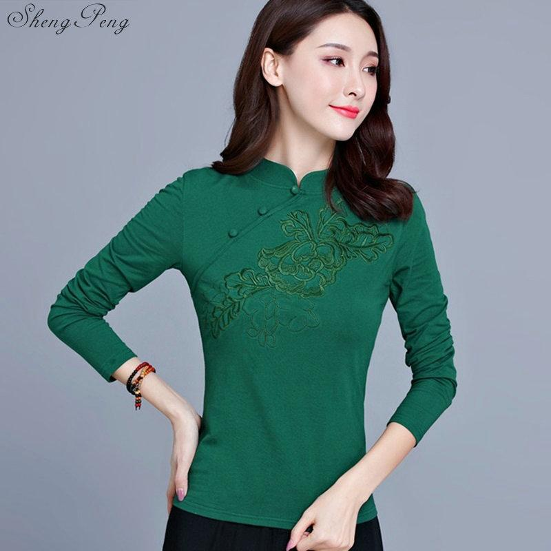 7043af7b008bd8 2019 Traditional Chinese Clothing For Women Cheongsam Top Womens Tops And  Blouses Elegant Ladies Retro Style Tops Q607 From Wulana, $35.89 |  DHgate.Com