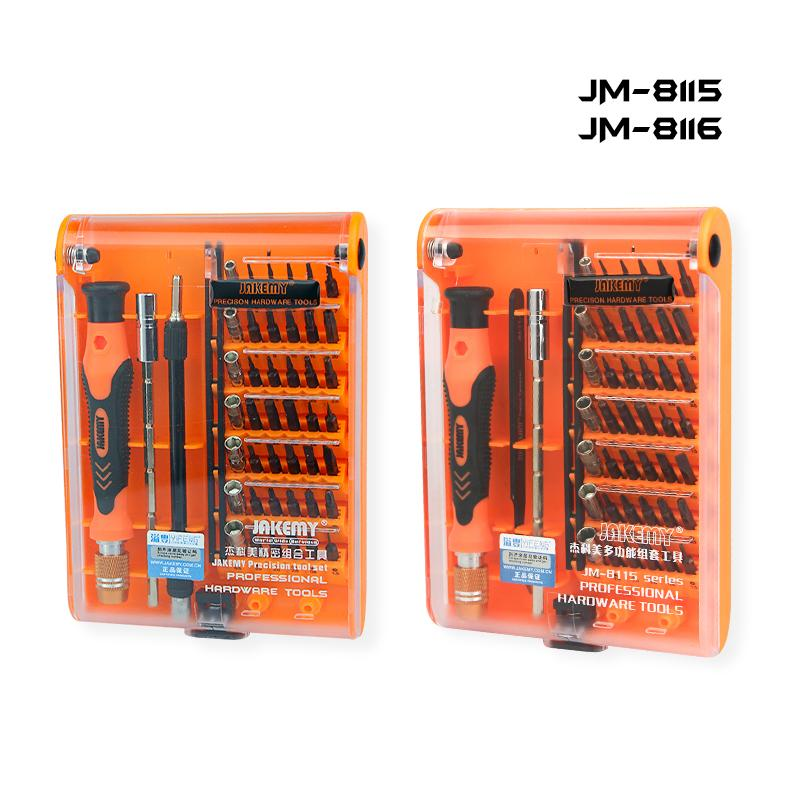 45 in 1 Professional Precision Screwdriver Set Adjustable Magnetic Bits For Computer/Camera With Soft Sleeves Hand Tool Set