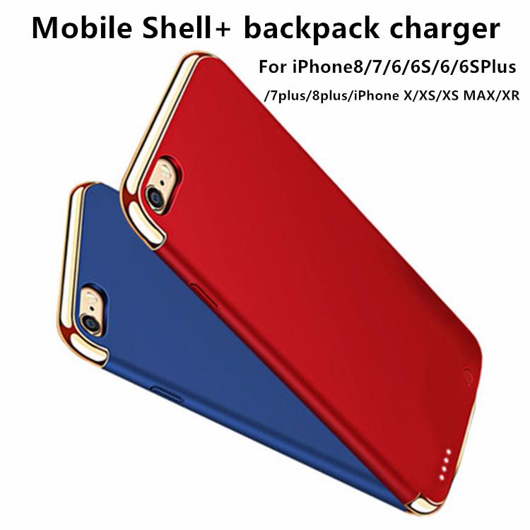 External Battery Case Power Charger Charging Cover for iPhone8/7/6/6S/6/6S/7/8plus/iPhone X/XS/XS MAX/XR Mobile Shell Charging Backpack
