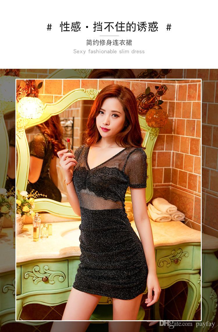 cfb109e2ba Nightclub Sexy Dress Low-cut Perspective Night Skirt Skirt Slim ...