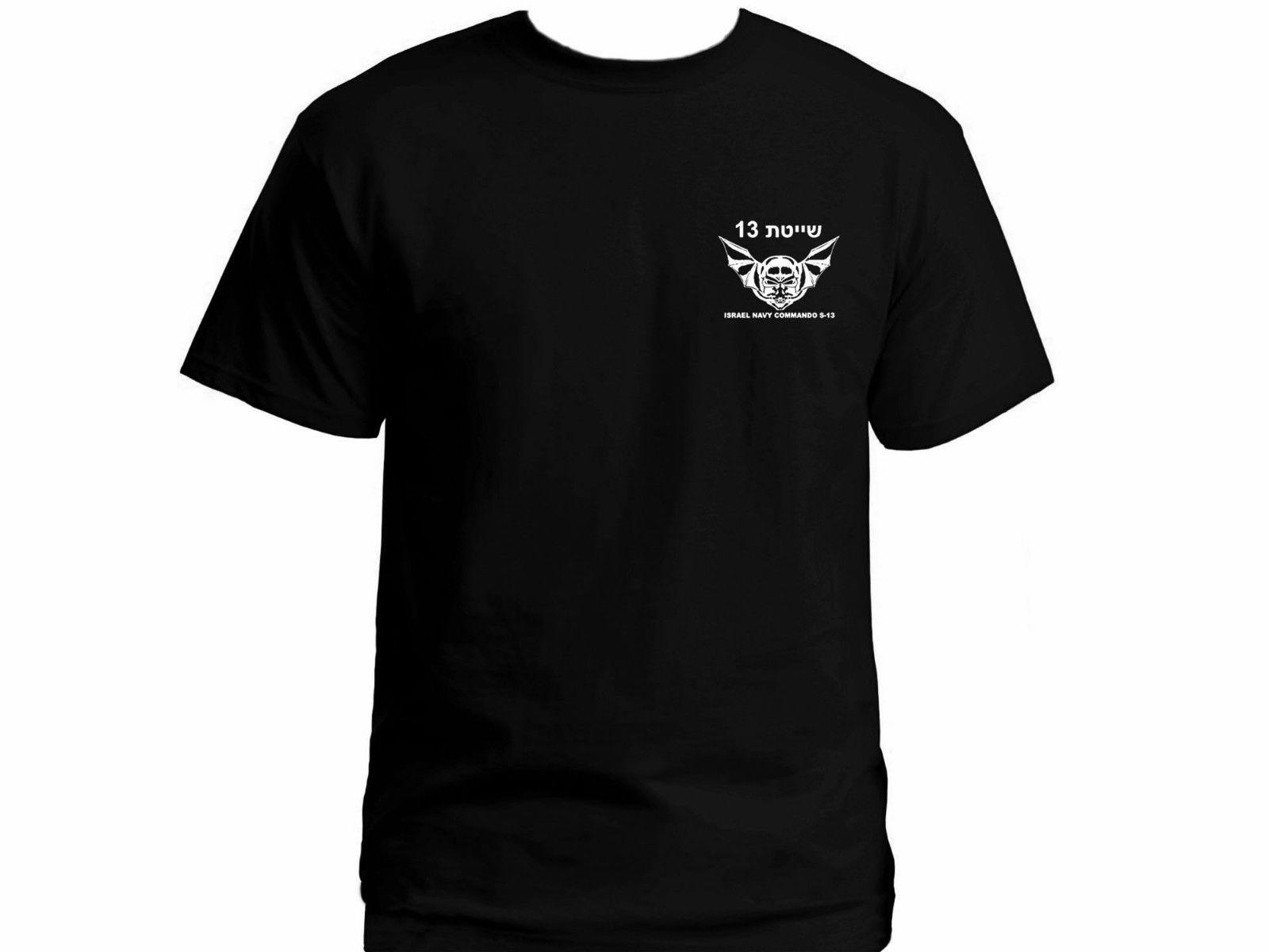 40d5634a5 Jewish Israel Army Special Forces Sayeret Ops IDF Navy Seals Shayetet 13 T  Shirt Funny Unisex Mens T Shirts Funny Shirts From Young_ten, $12.96|  DHgate.Com